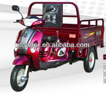 110cc scooter sidecars for sale buy 110cc scooter sidecars for sale three wheeled motorcycles. Black Bedroom Furniture Sets. Home Design Ideas