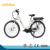 China made best quality city electric bicycle with mid motor