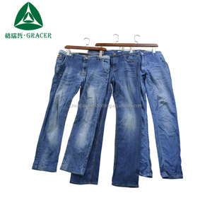 wholesale sort used clothing 45KG bales uk used clothes men jeans