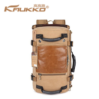 KAUKKO Travel Hiking Knapsack Laptop Bags Rucksack Camping Daypack Backpack