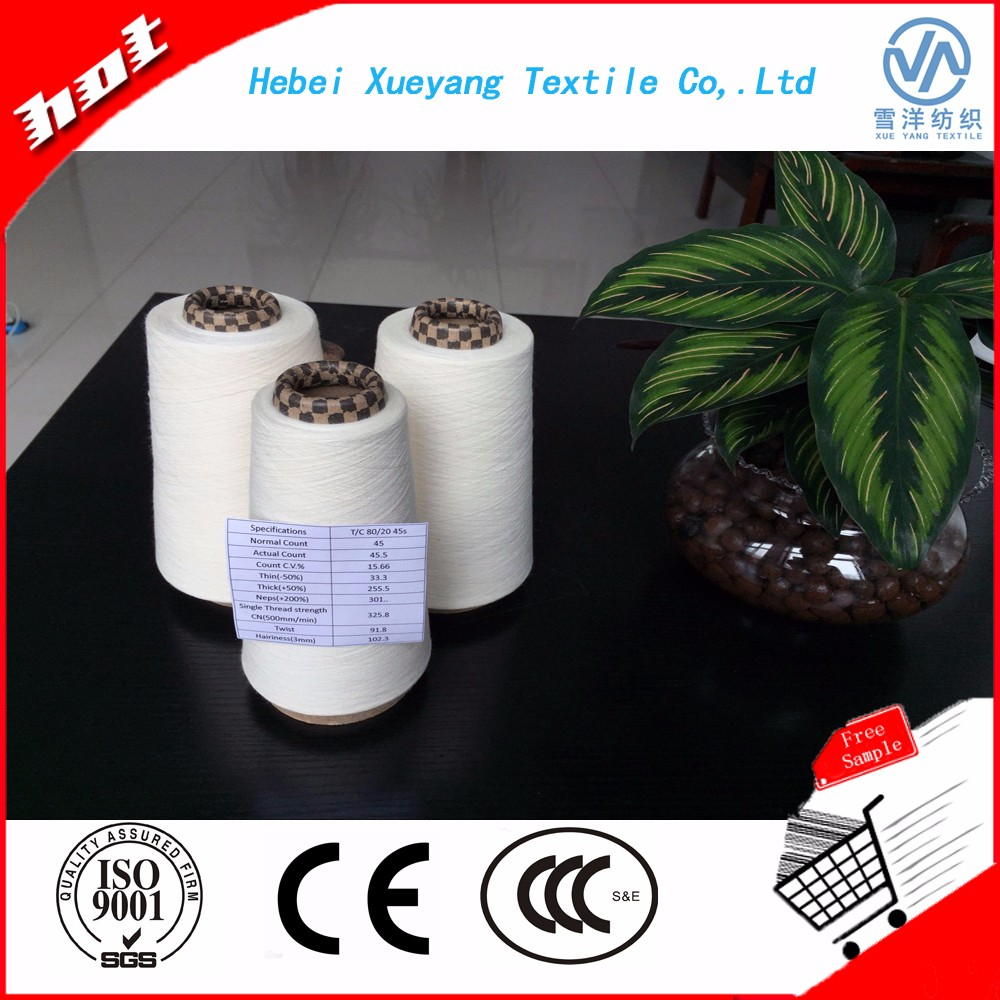 Good price polyester cotton yarn 32s with Rohs