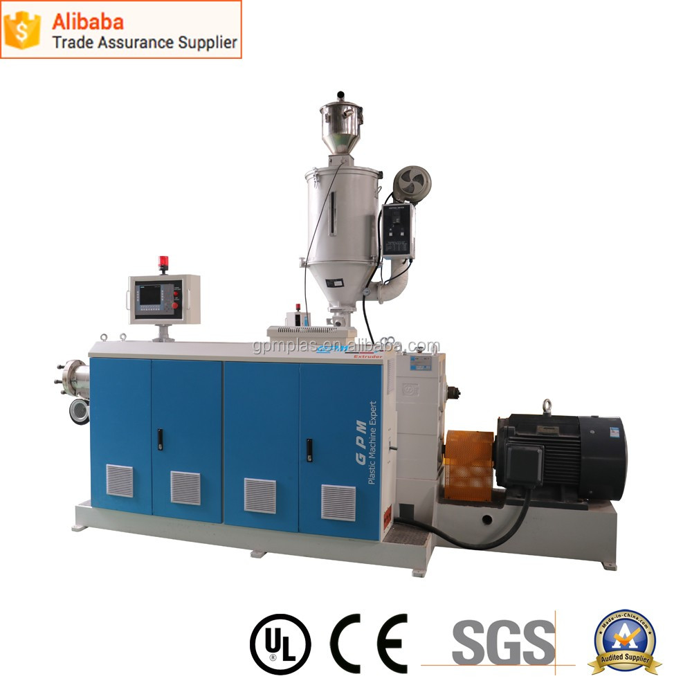 High output single screw pipe extruder pe plastic extruder
