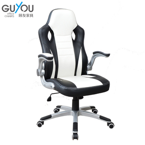 Y-2663 Guyou high quality office rolling chair racing chair