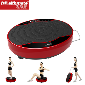Healthmate HM01-08VK1 3D Crazy Super Fit Massage Body Vibration Plate Fitness Machine