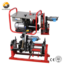 63-200 HDPE water pipe manufacturing machine