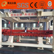 AAC block production line machinery factory and lightweight concrete block