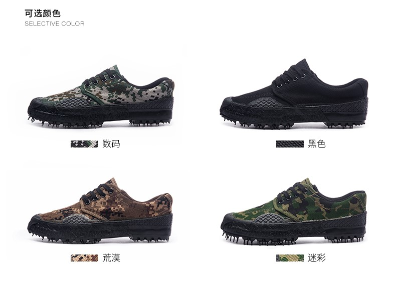 military outdoor camouflage canvas shoes high quality low cut army green military training shoes