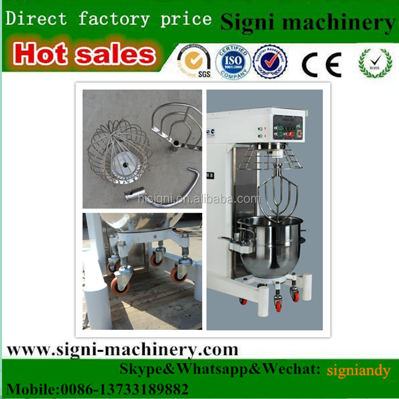commercial planetary mixer dough kneading cream mixing beating machine