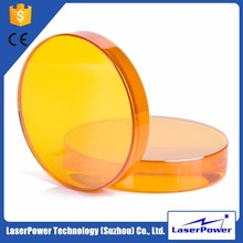 Good condition CVD Znse material Dia 18mm/20mm/25mm/38.1mm laser focus lens for Co2 cutter machine