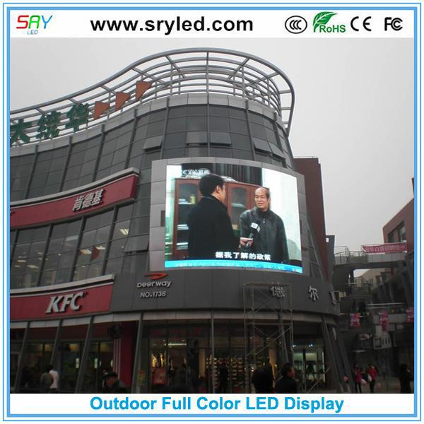 Sryled Professional outdoor led advertising screens with high quality