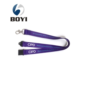 Cheap Animal Print Lanyard