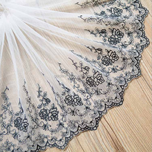 21cm Width Black and White Netting Fabric Type Rose Design Embroidery Lace Trim FDS2149#