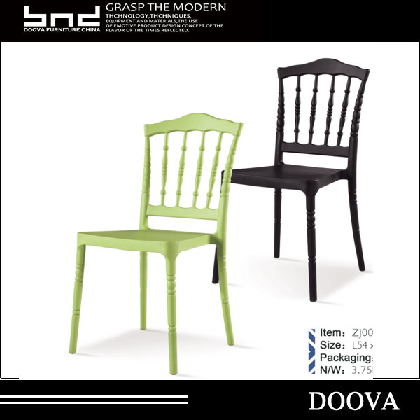 New Product Restaurant Plastic Dining Chairs