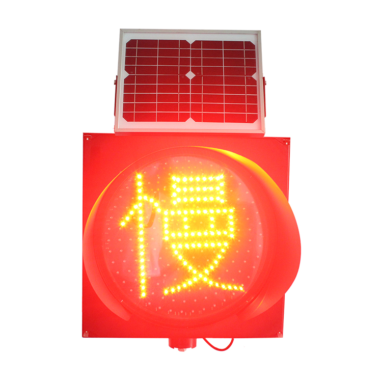 Hot Sale Road Safety Yellow Solar Flashing Traffic Light