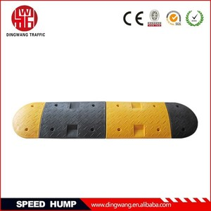 Yellow road hump supplier