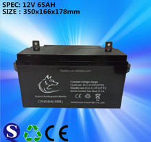 Led acid rechargeable batteries 12V 65 AH gel battery for solar systems/wind power generation systems/UPS/inverter/EPS/street