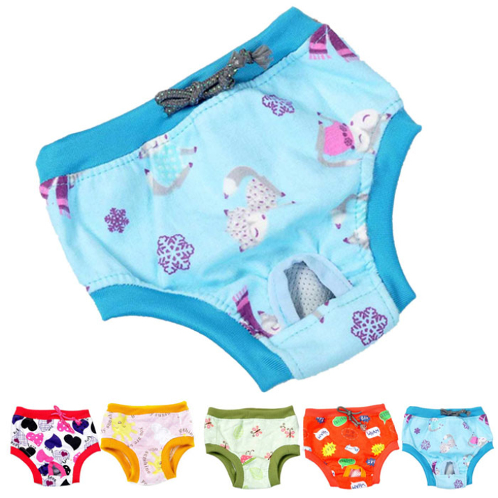 Cheap Indian Panty Brand Find Indian Panty Brand Deals On Line At