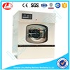 LJ 15kg electric heating hospital washing machine,washer extractor