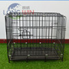 Bold fence dog Wire Steel pet cage