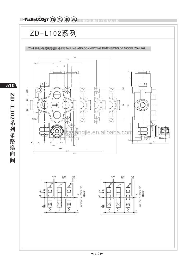 A0130 Flow Control Valve Pdf Zd-l102e Series Valves Manufacturer ...