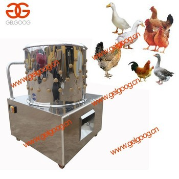 poultry feather removal machine