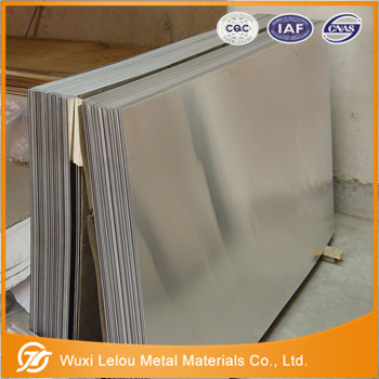 high tensile strength 1060 Aluminum plate/sheet