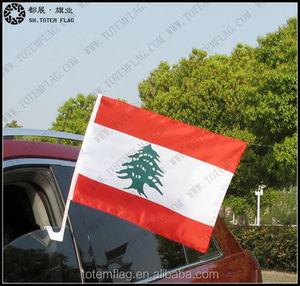 Brand New 2ft X 3ft World Flag - lebanon