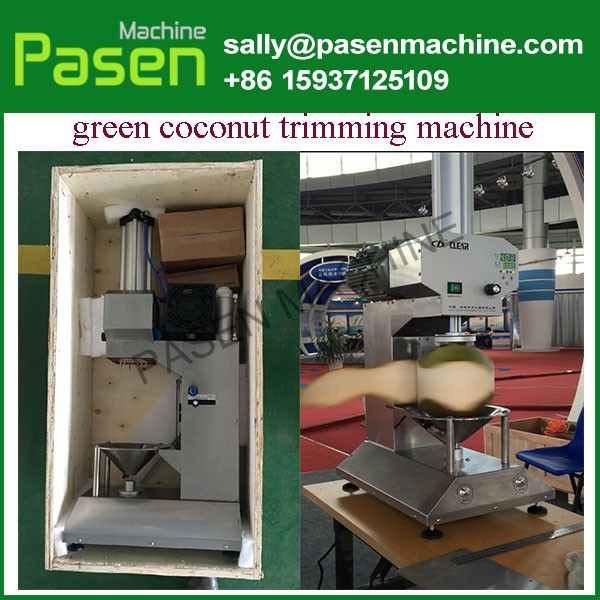 coconut stripping machine for drink industry / coconut shredding machine
