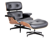 Emes moderno lounge chair (NL2983)