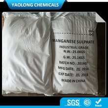 Top quality magnesium sulfate 7h2o heptahydrate 99.5% industrial grade HS NO.: 2833.29