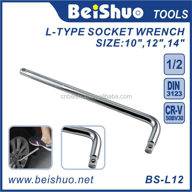 L-type extension bar handle socket wrench