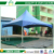 4*4m wedding aluminum pvc garden pavilion gazebo for sale