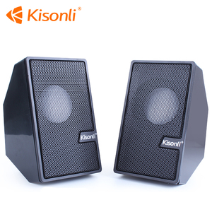 Hot Sale 2.0 Usb Speaker Active Multimedia 2.0 Pc Speaker With Good Bass