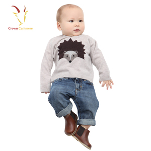 Pattern Knitted Latest Design Hand Knit Baby Boy Sweater Designs
