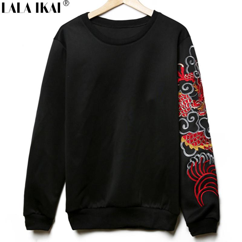 Black Dragon Hoodie Reviews - Online Shopping Black Dragon