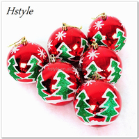 New Design 2016 Plastic Material Open Christmas Ball For Tree SSD032