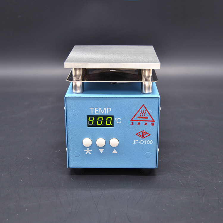 Industrial producr repair cell phone temperature control electric heat platform