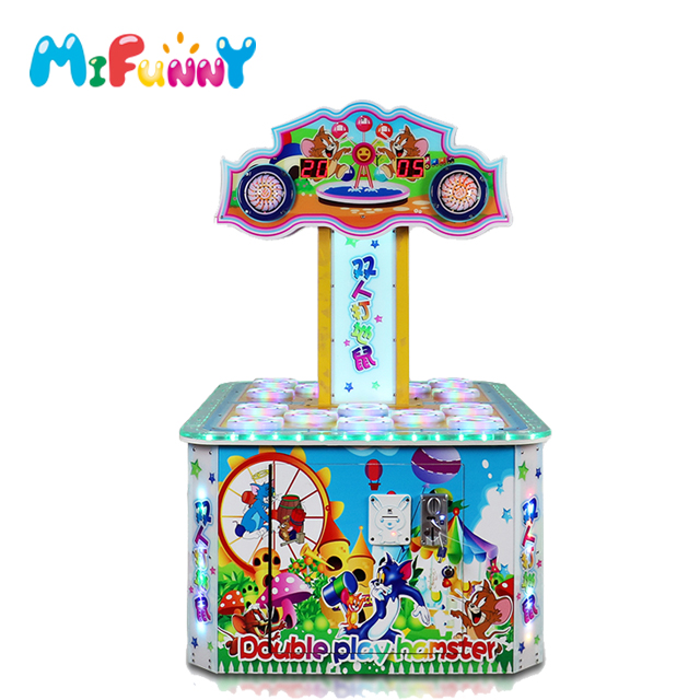 Children tickets machine double play hamster tontie hit mouse <strong>game</strong>