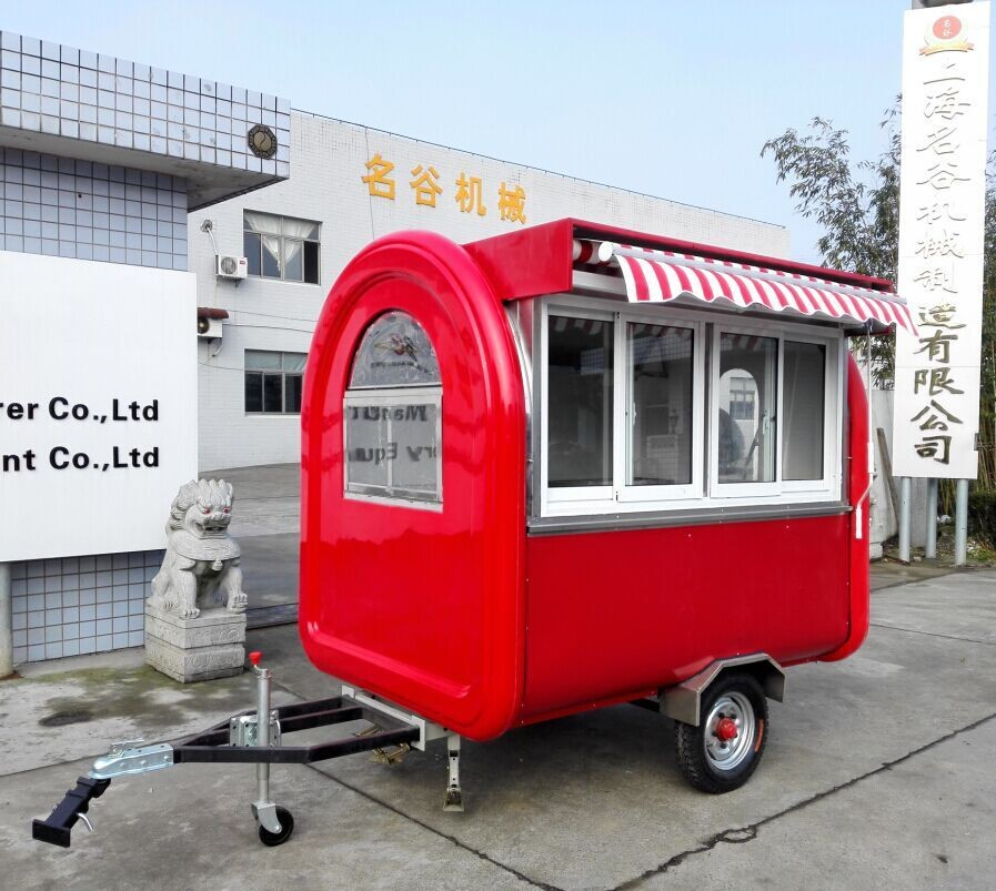 Hot Dog Food Trailer For Sale