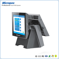 Micropos Q15-2 Retail pos system all in one / touch screen cash register with customer display