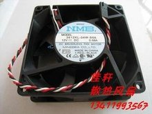 Original NMB Server fans9CM 0.68A 3612KL-04W-B66Dell's three-pin Quality Assurance Cooling Fan