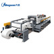 Good price electric paper cutter,paper processing machine,cutter machine paper