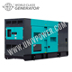 UNIV hot sale Cheap price super silent 9kva perkins diesel generator