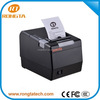 Mini 80mm thermal receipt printer printer/thermal ticket printer/POS printers