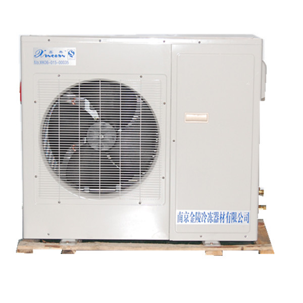 Air cooling refrigeration unit for cargo van