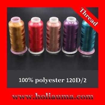 Holiauma 4000 Yards 100 Polyester Machine Embroidery Thread Buy