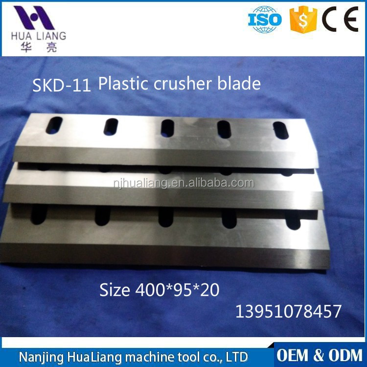 Plastic/PP/pvc/crusher chipping blades and knife