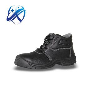 professional safety shoes factory Men work boots steel toe safety shoes