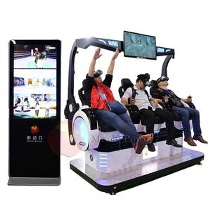 1 2 3 Seat Virtual Reality 360 Degree Roller Coaster 9d Vr Chair 9d Vr Cinema Simulator Game Machine
