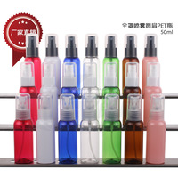 Wholesale 100pcs/lot 50ml Empty Translucence Plastic Spray Bottle Makeup Perfume Atomizer Refillable Bottles Print logo